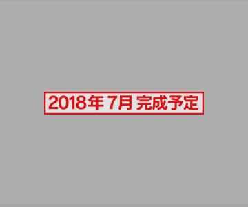PLANT6瑞穂店様 ソーラー発電所 イメージ