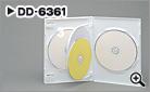 多数枚収納(4枚収納タイプ)DVDケース(ホワイト)【DD-6361】